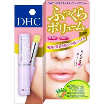 DHC エクストラモイスチュア リップクリーム 1.5g