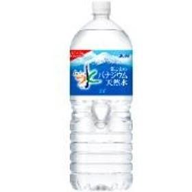 アサヒ おいしい水 富士山のバナジウム天然水 <PET2L×6本>