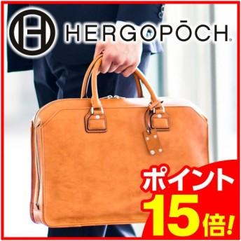 HERGOPOCH エルゴポック 06 Series 06シリーズ ワキシングレザー A4ブリーフケース(ショルダーベルト付属) 06-BF-S