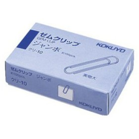 KOKUYO/コクヨ  クリ-10 ゼムクリップ ジャンボ