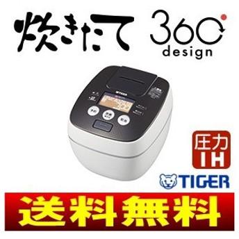 JPB-G102WA タイガー TIGER 圧力IH炊飯器 圧力IH炊飯ジャー 5.5合 炊きたて 土鍋コーティング ホワイト JPB-G102-WA