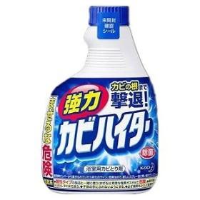 花王 強力カビハイター つけかえ用 400ml 〔お風呂用洗剤〕