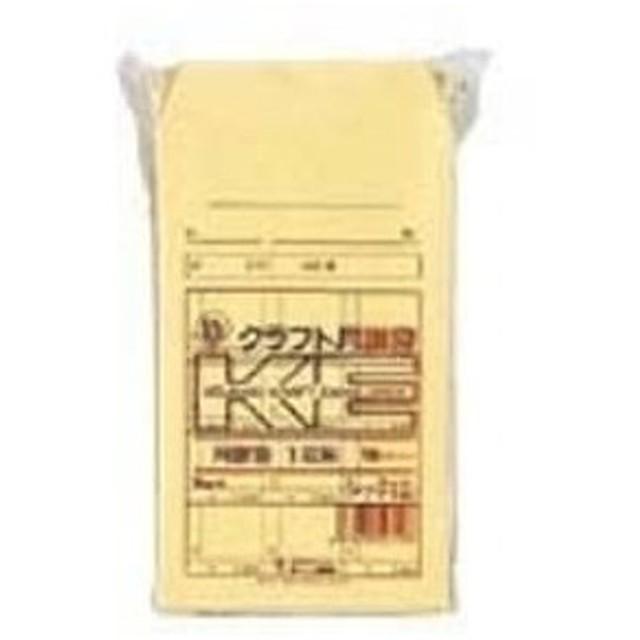 うずまき クラフト封筒カク8 シ-712