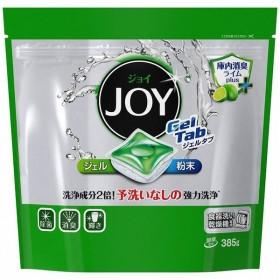 ジョイ ジェルタブ 食洗機用洗剤 23P 360g