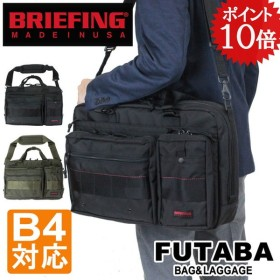 QUOプレゼント BRIEFING ブリーフィング 2WAY ブリーフケース NEO B4 LINER ビジネスバッグ MADE IN USA NEO BRF145219