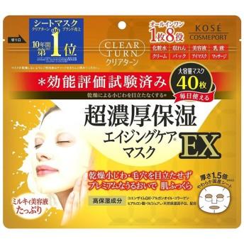 クリアターン 超濃厚 保湿マスク EX 40枚入