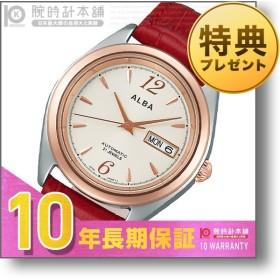アルバ セイコー ALBA SEIKO 機械式 自動巻き  レディース 腕時計 AQHA009