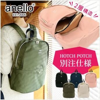 anello アネロ 多機能リュック 2層式 背面ポケット付き 男女兼用