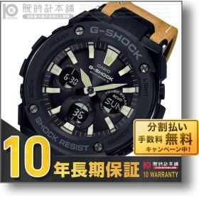 G-SHOCK Gショック カシオ ジーショック CASIO   メンズ 腕時計 GST-W120L-1BJF(予約受付中)