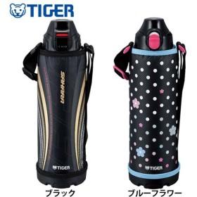 水筒 おしゃれ 直飲み 保冷 保温 軽量 ステンレスボトル MBO-E100 タイガー