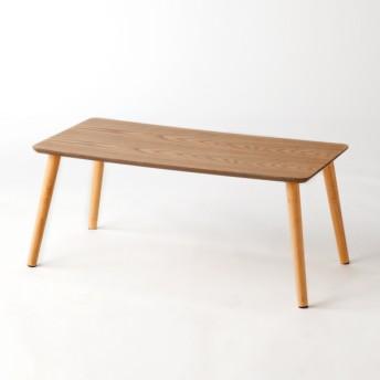 【HOME COORDY】リビングテーブル ナチュラル 80x40x35