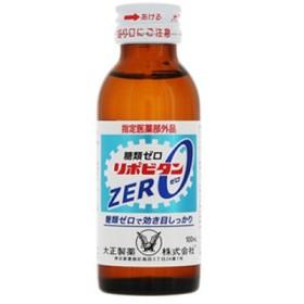 大正製薬 リポビタン ゼロ ZERO 100ml x 1本 (指定医薬部外品) (糖類ゼロ 肉体疲労 滋養強壮 虚弱体質)