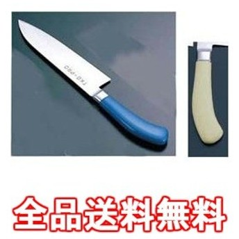 TKG PRO 抗菌カラー 三徳庖丁 イエロー ATK442