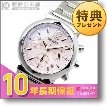 ルキア セイコー LUKIA SEIKO ソーラー クロノグラフ レディース 腕時計 SSVS015
