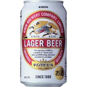 キリン ラガー 350ml缶×1ケース/24本(024)