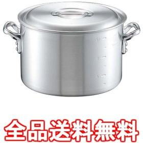 アルミ キング 半寸胴鍋(目盛付) 27cm 業務用