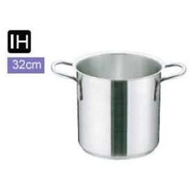 ムラノインダクション  【IH対応業務用鍋】 AZV-7705  寸胴鍋(蓋無)/内径32cm