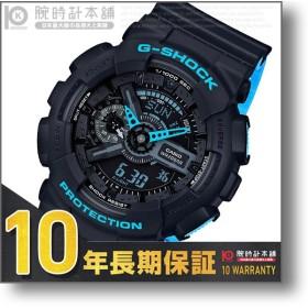 G-SHOCK Gショック カシオ ジーショック CASIO   メンズ 腕時計 GA-110LN-1AJF(予約受付中)