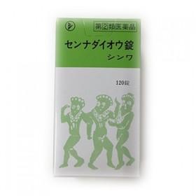 【第(2)類医薬品】センナダイオウ錠 120錠