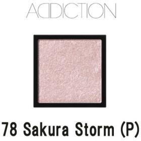 ザ アイシャドウ 78 サクラストーム ( P ) 1g アディクション ( ADDICTION / アイシャドウ ) - 定形外送料無料 -wp