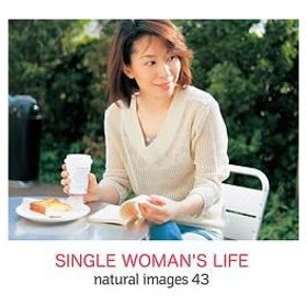 大日本スクリーン製造 natural images Vol.43 SINGLE WOMAN S [Windows/Mac] (XAMMP0043)