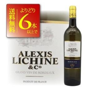 ワイン よりどり6本送料無料 アレクシス リシーヌ ブラン 750ml A.O.C.ボルドーフランスワイン