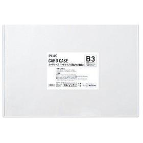 プラス  カードケース ハード PC-213C B3   PC-213C