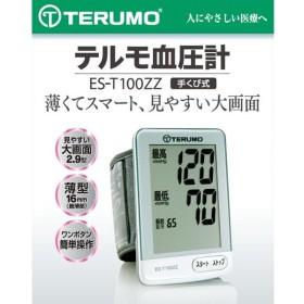 [テルモ]血圧計 ES-T100ZZ