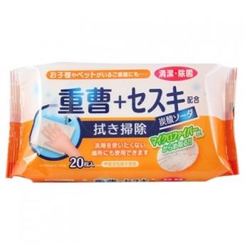 重曹+セスキ配合 拭き掃除 20枚