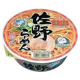 ニュータッチ 凄麺 佐野らーめん 115g×1ケース(12個)(012)
