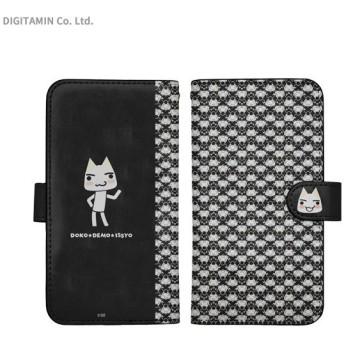 送料無料◆どこでもいっしょ 手帳型スマホケース コスパ(ZG38841)