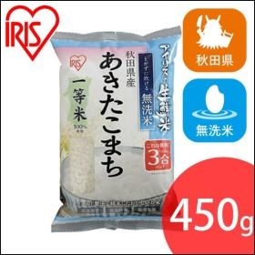 パックご飯 450g 3合パック アイリスオーヤマ 米 お米 レトルトご飯 白米   パック米  一人暮らし 無洗米 生鮮米 あきたこまち 秋田県産