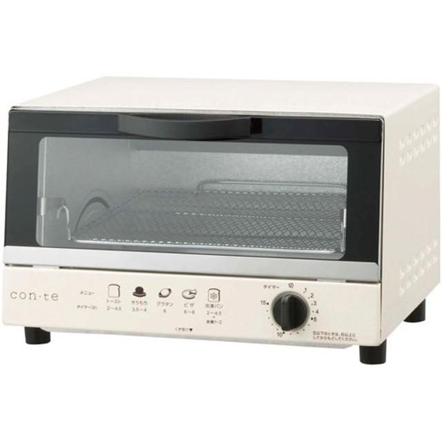 コンテ オーブントースター C7198540