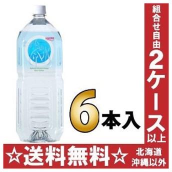白山 白山命水 2リットルペットボトル 6本入〔ミネラルウォーター〕