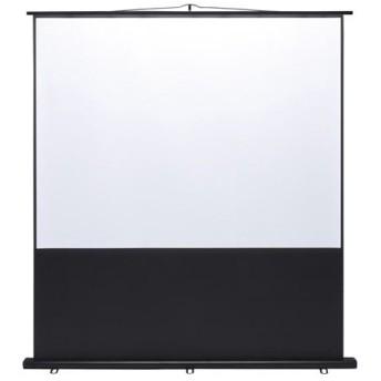 プロジェクタースクリーン 床置き式 100インチ 自立式 持ち運び ホームシアター プレゼン PRS-Y100K サンワサプライ ネコポス非対応