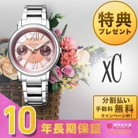 クロスシー シチズン XC CITIZEN エコドライブ ソーラー  レディース 腕時計 FD1090-54W