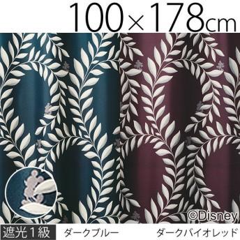 カーテン おしゃれ ウォッシャブル 北欧 安い ミッキー ローレル(遮光1級) カーテン M-1085・M-1086 100×178cm(代引不可)