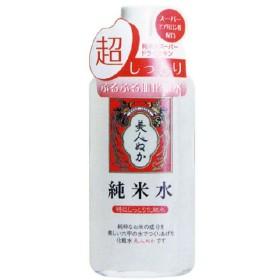 美人ぬか 純米水 特にしっとり化粧水 130mL