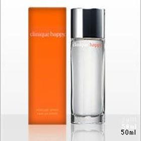 クリニーク ハッピーEDP50ml(オーデパルファン)[香水](TN021-4)