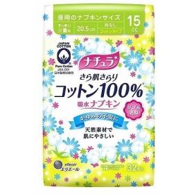 大王製紙 ナチュラ さら肌さらりコットン100% 吸水ナプキン すっきり少量用 32枚