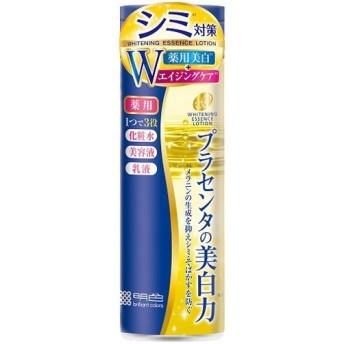 【医薬部外品】プラセホワイター 薬用美白エッセンスローション 190ml