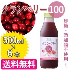 マルカイ 順造選 クランベリー100 500ml×6本セット ストレートクランベリージュース 100%果汁飲料