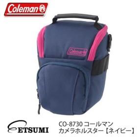 エツミ カメラバッグ CO-8730 コールマン カメラホルスター ネイビー(メール便不可)
