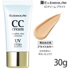 エクスボーテ CCクリーム ブライト 30g(TN031-3)
