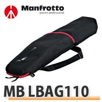 マンフロット MB LBAG110 ライトスタンドケース110cm(メール便不可)