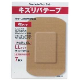 キズリバテープ 布タイプ LLサイズ 7枚入