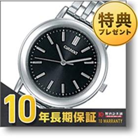セイコー SEIKO 音声デジタルウォッチ  メンズ 腕時計 AXYN044