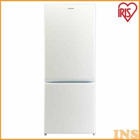 冷蔵庫 2ドア 一人暮らし コンパクト 小型冷蔵庫 冷凍庫 冷凍冷蔵庫 ノンフロン 156L AF156-WE 新生活 単身赴任 アイリスオーヤマ 白 黒 人気