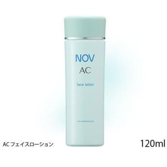 ノエビア NOVノブ ACフェイスローション 120ml[化粧水][医薬部外品](TN077-4)