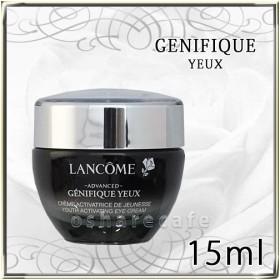 ランコム ジェニフィックアドバンストアイN 15ml[目もと用美容液]LANCOME(TN108-3)